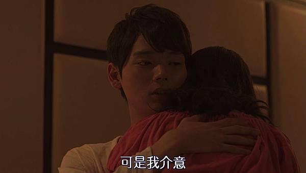 惡作劇之吻沖繩SP[18-44-30].JPG
