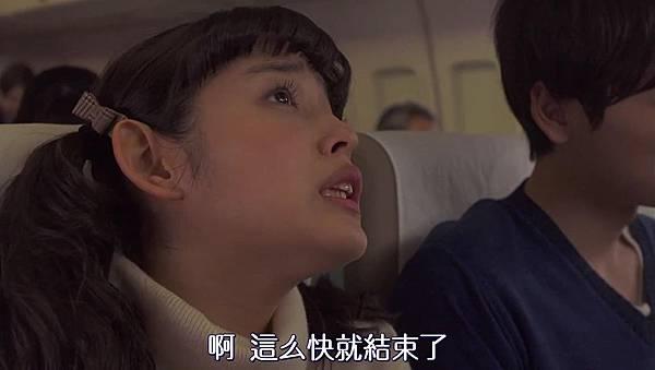 惡作劇之吻沖繩SP[18-46-54].JPG