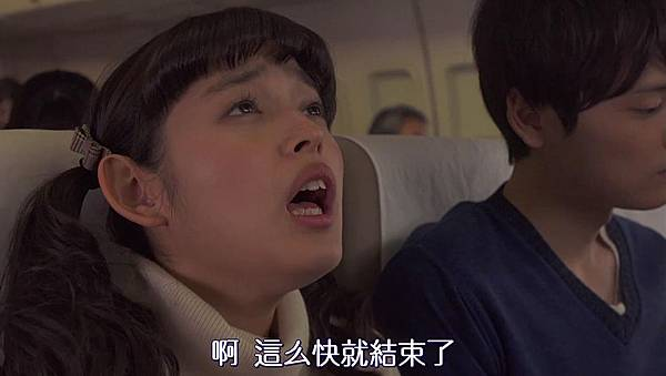 惡作劇之吻沖繩SP[18-47-17].JPG