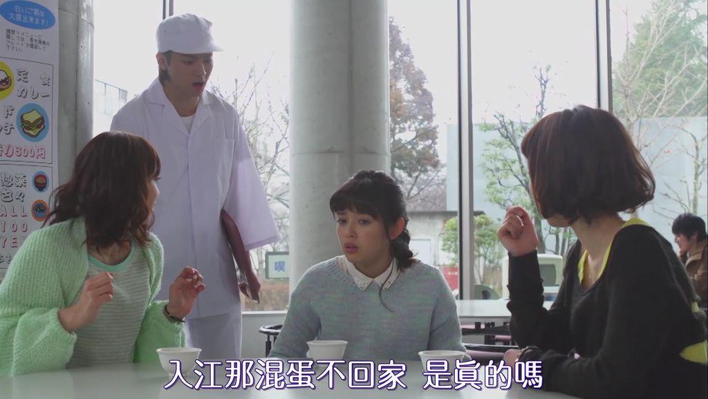 0001.奇_網-一吻定情2第2集 - 我_姓相原[1080P][22-09-08].JPG