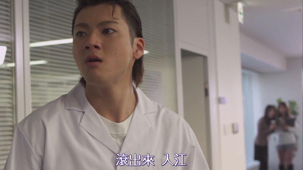 0001.奇_網-一吻定情2第2集 - 我_姓相原[1080P][22-09-38].JPG