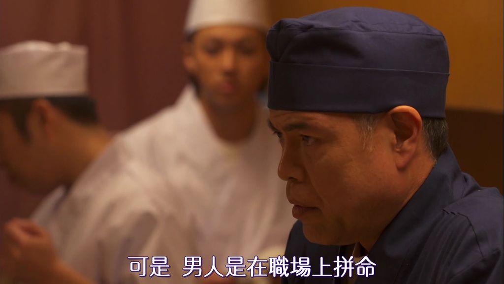0001.奇_網-一吻定情2第2集 - 我_姓相原[1080P][22-13-55].JPG