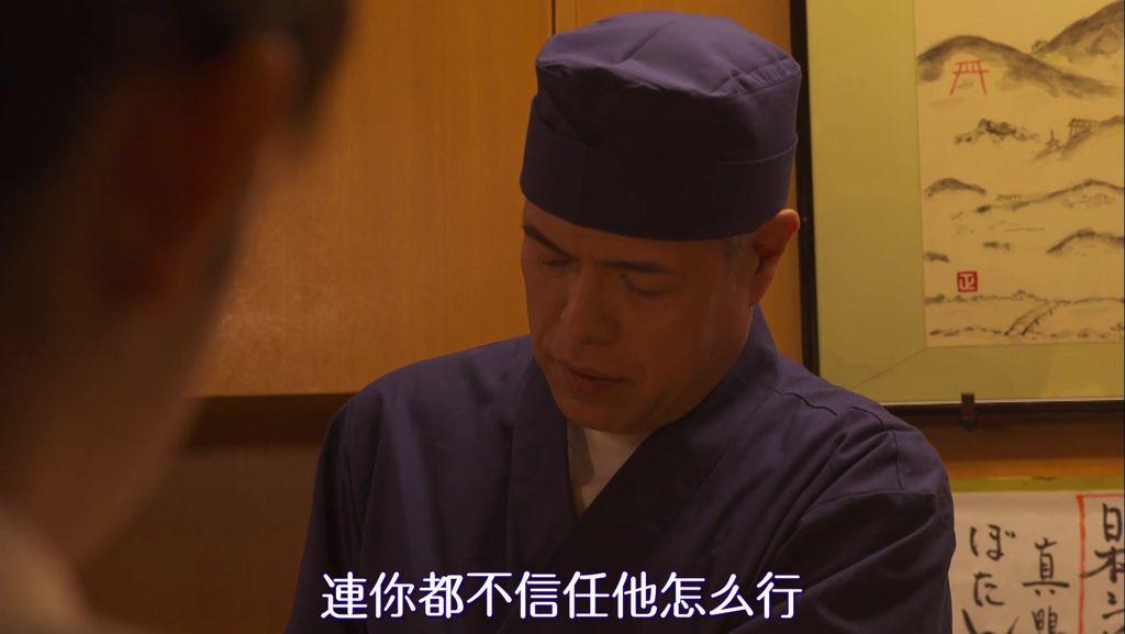 0001.奇_網-一吻定情2第2集 - 我_姓相原[1080P][22-15-21].JPG