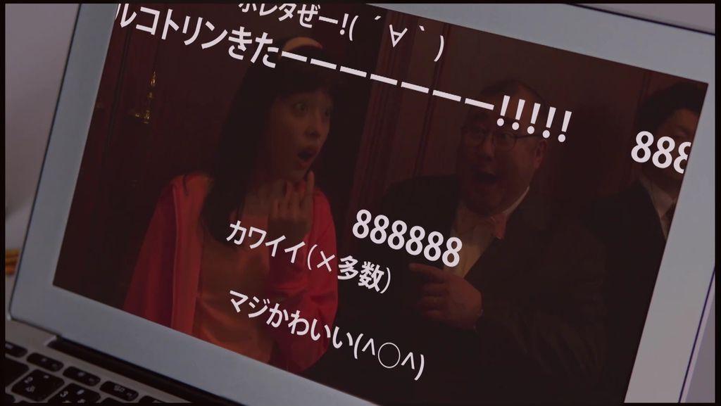 0001.奇_網-一吻定情2第2集 - 我_姓相原[1080P][22-21-49].JPG