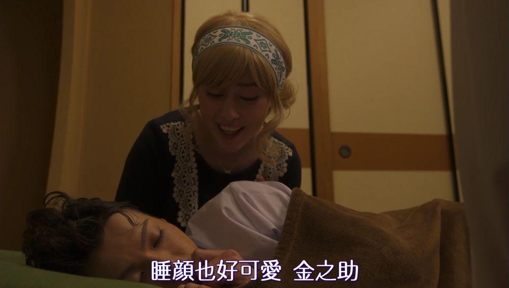 0001.奇_網-一吻定情2第3集 - 你好小嬰兒[1080P][19-40-44].JPG