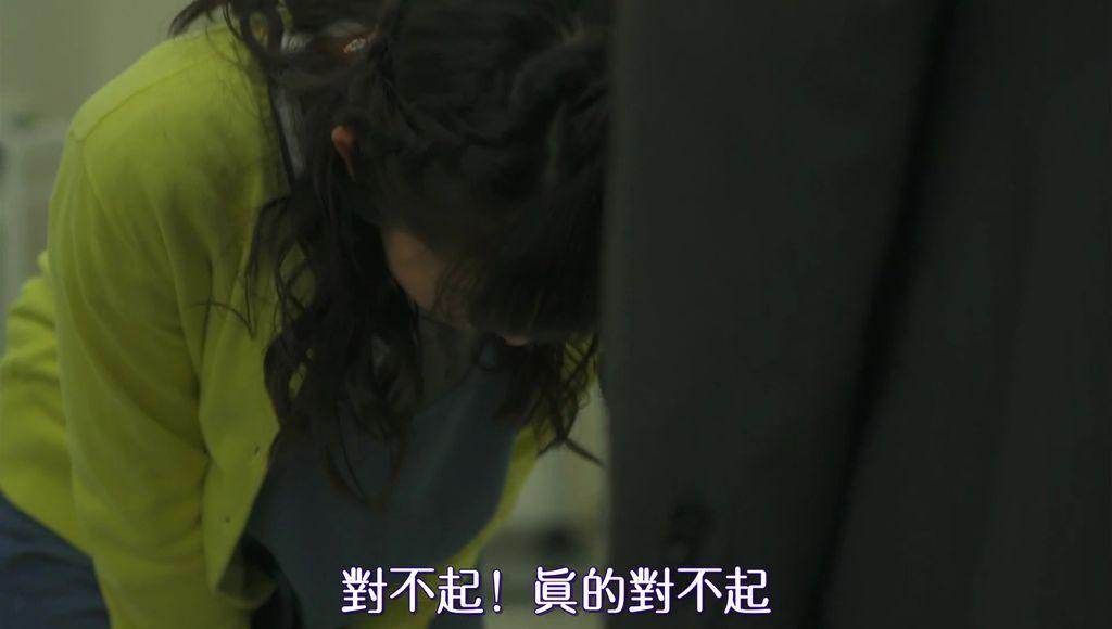 0001.奇_網-一吻定情2第3集 - 你好小嬰兒[1080P][19-56-03].JPG