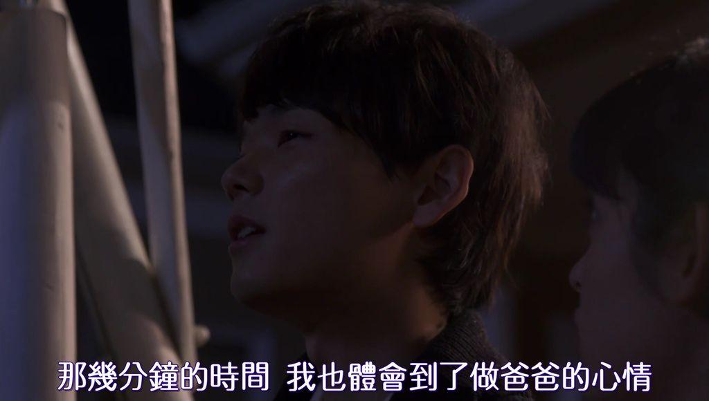 0001.奇_網-一吻定情2第3集 - 你好小嬰兒[1080P][20-04-23].JPG