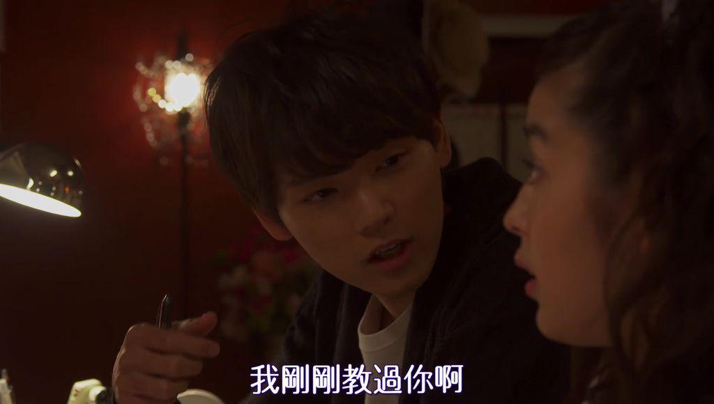 0001.奇_網-一吻定情2第3集 - 你好小嬰兒[1080P][20-07-09].JPG