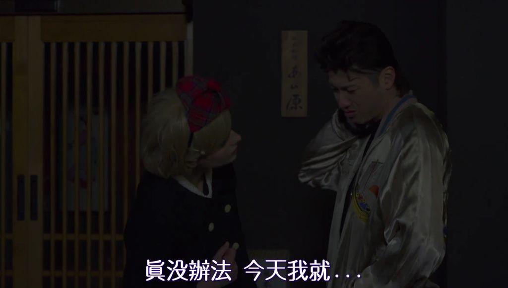 0001.奇_網-一吻定情2第3集 - 你好小嬰兒[1080P][20-10-36].JPG