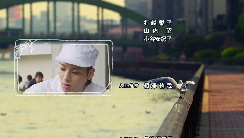 0001.奇_網-一吻定情2第3集 - 你好小嬰兒[1080P][20-12-00].JPG