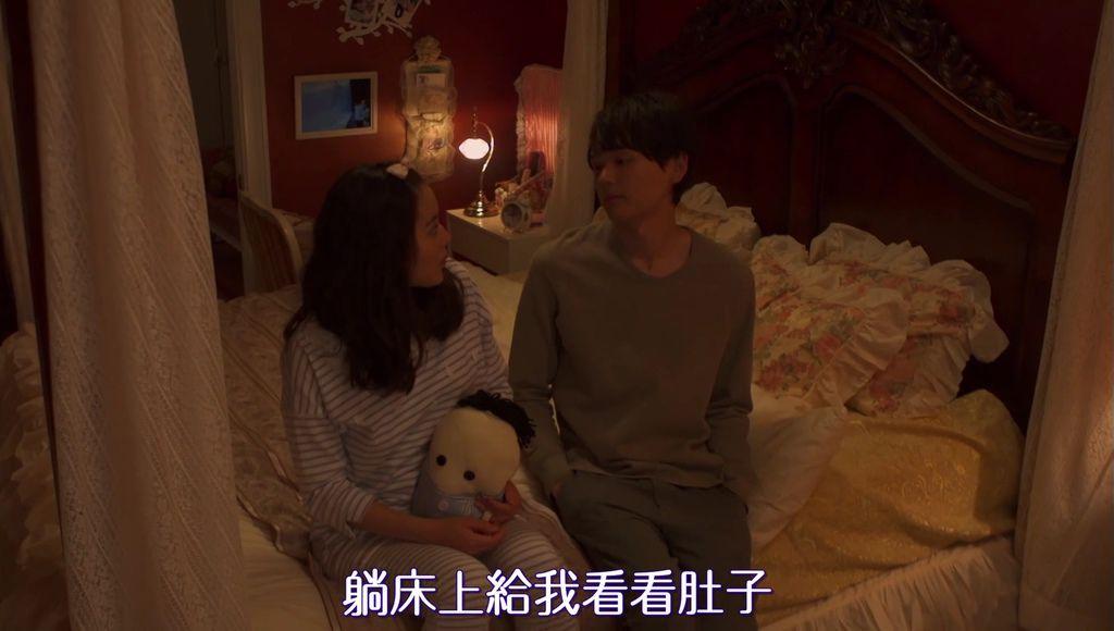 0001.奇_網-一吻定情2第3集 - 你好小嬰兒[1080P][20-52-14].JPG