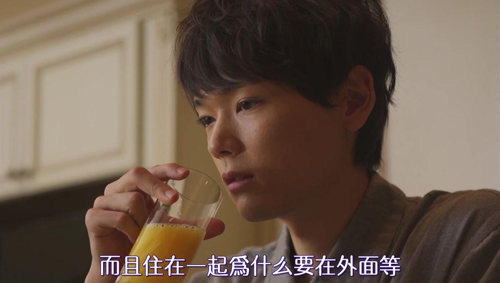 EP4 うきうき♡ファーストデート.flv0066.bmp
