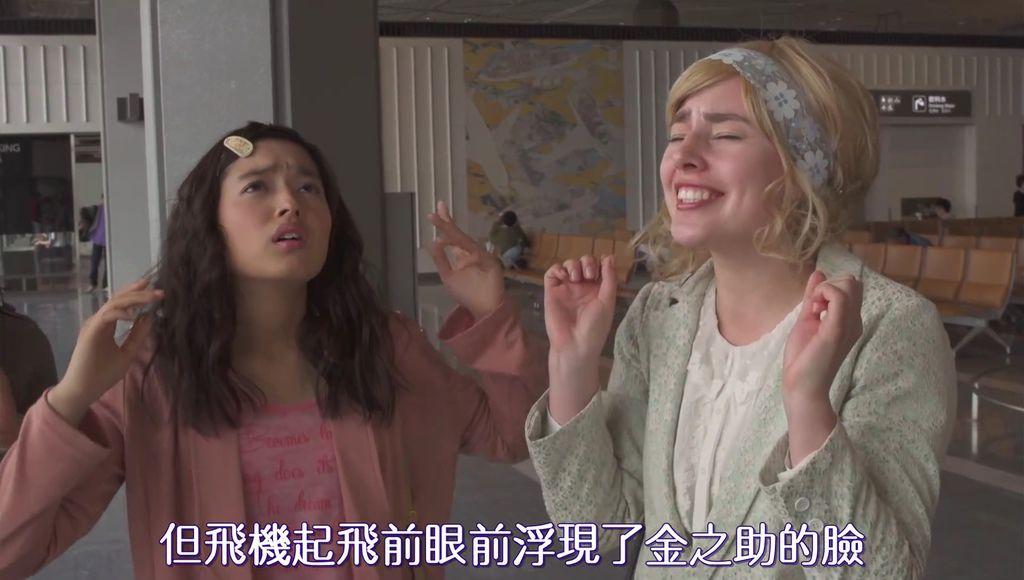 EP4 うきうき♡ファーストデート[19-25-21].JPG