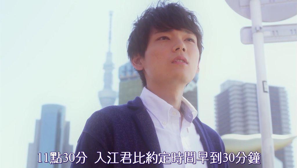EP4 うきうき♡ファーストデート[19-31-15].JPG