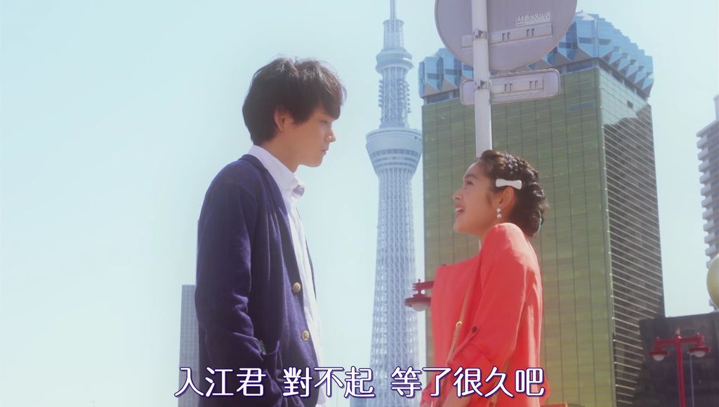 EP4 うきうき♡ファーストデート[19-32-47].JPG