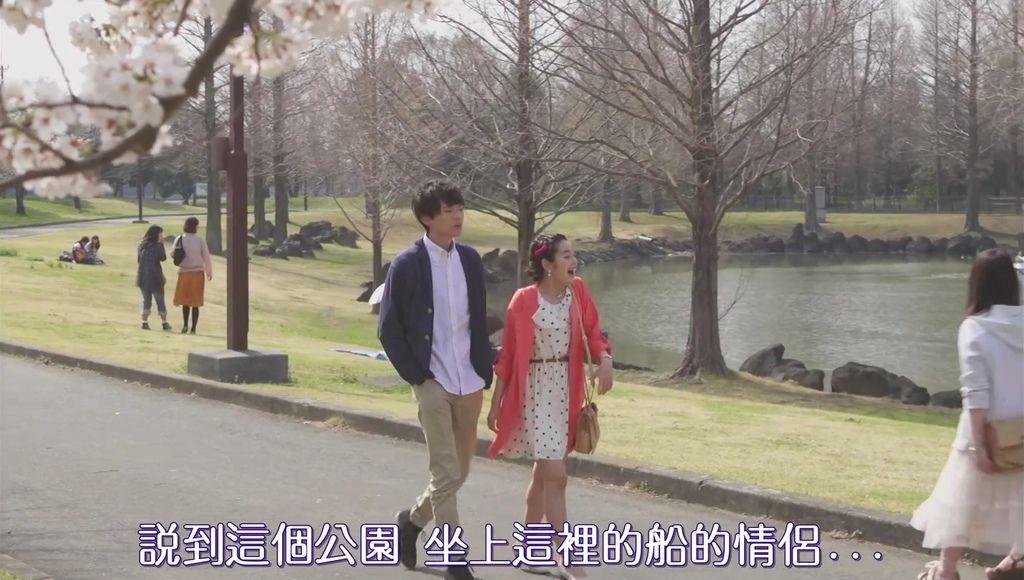 EP4 うきうき♡ファーストデート[19-37-37].JPG
