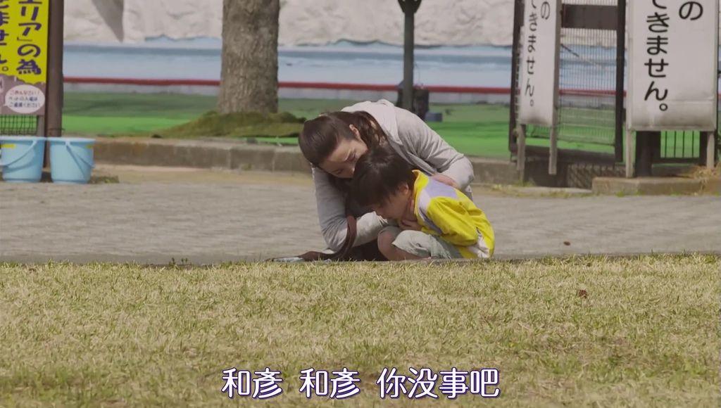 EP4 うきうき♡ファーストデート[19-39-09].JPG