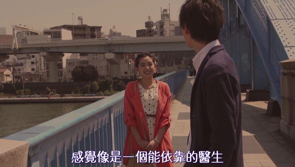 EP4 うきうき♡ファーストデート[19-42-07].JPG