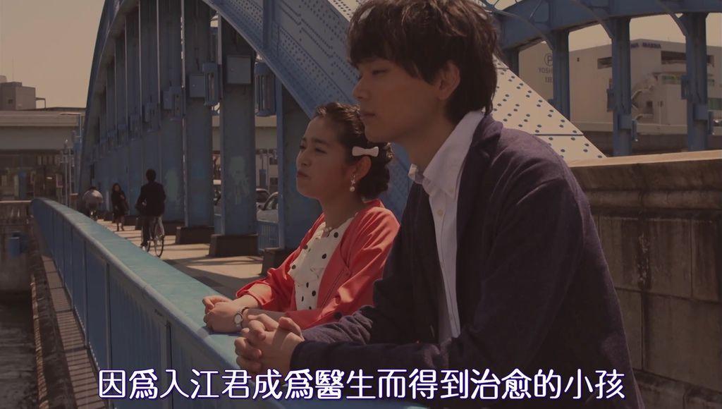 EP4 うきうき♡ファーストデート[19-43-04].JPG