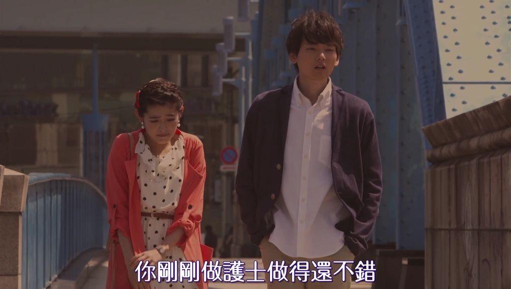 EP4 うきうき♡ファーストデート[19-44-08].JPG