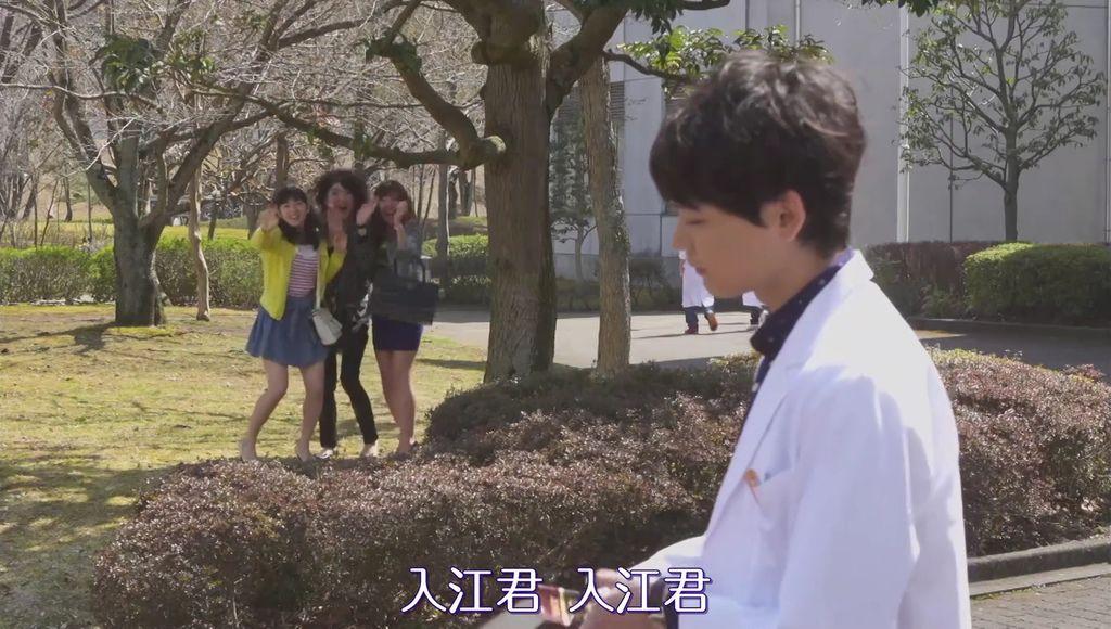 EP5 キョーレツ!白衣の仲間たち[19-50-20].JPG