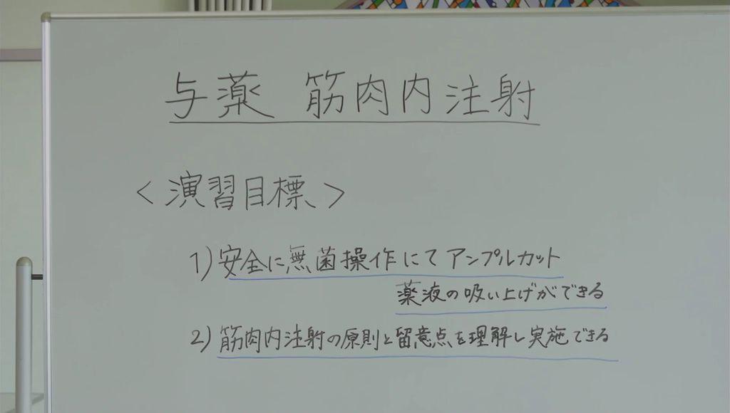 EP5 キョーレツ!白衣の仲間たち[19-51-46].JPG
