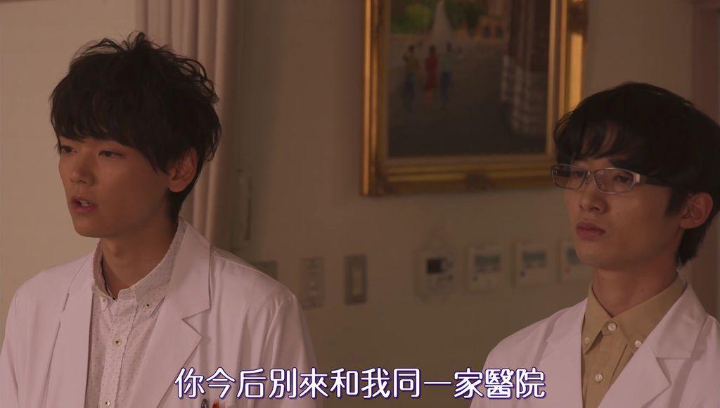 EP5 キョーレツ!白衣の仲間たち[19-55-02].JPG