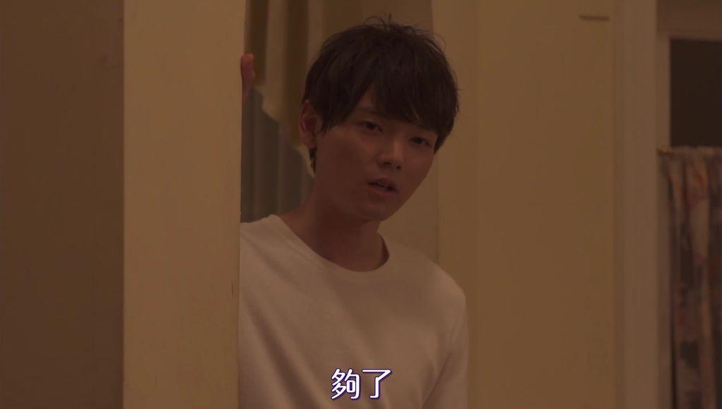 EP5 キョーレツ!白衣の仲間たち[19-58-27].JPG