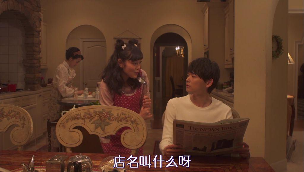 EP5 キョーレツ!白衣の仲間たち[19-59-39].JPG