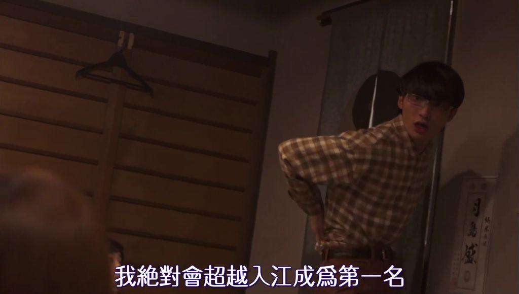 EP5 キョーレツ!白衣の仲間たち[20-06-21].JPG