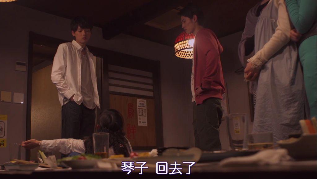 EP5 キョーレツ!白衣の仲間たち[20-12-36].JPG