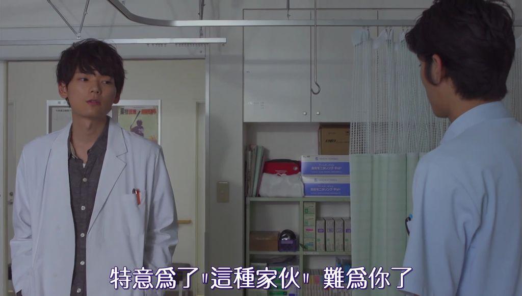 EP5 キョーレツ!白衣の仲間たち[20-19-14].JPG