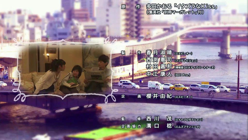 EP5 キョーレツ!白衣の仲間たち[20-21-31].JPG