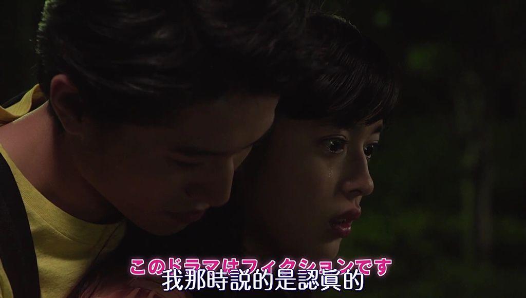 EP6預告[20-39-46].JPG