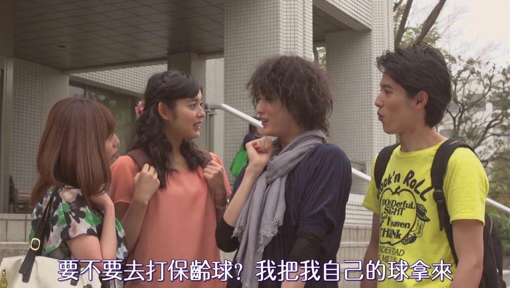 EP6 天才を悩ませる病[19-50-01].JPG