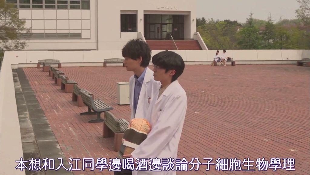 EP6 天才を悩ませる病[19-51-11].JPG