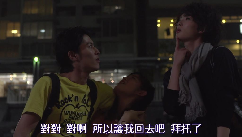 EP6 天才を悩ませる病[19-55-23].JPG