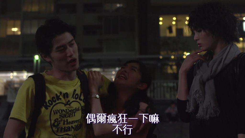 EP6 天才を悩ませる病[19-55-28].JPG