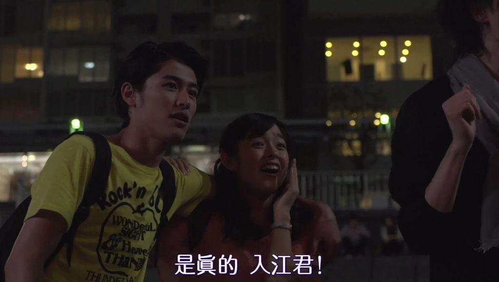 EP6 天才を悩ませる病[19-55-50].JPG