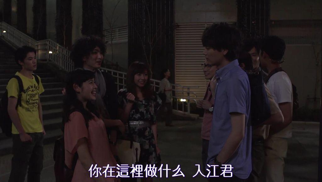 EP6 天才を悩ませる病[19-56-08].JPG