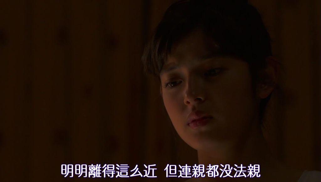 EP6 天才を悩ませる病[20-10-15].JPG