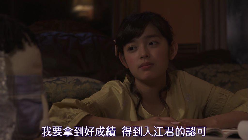 EP6 天才を悩ませる病[20-11-39].JPG