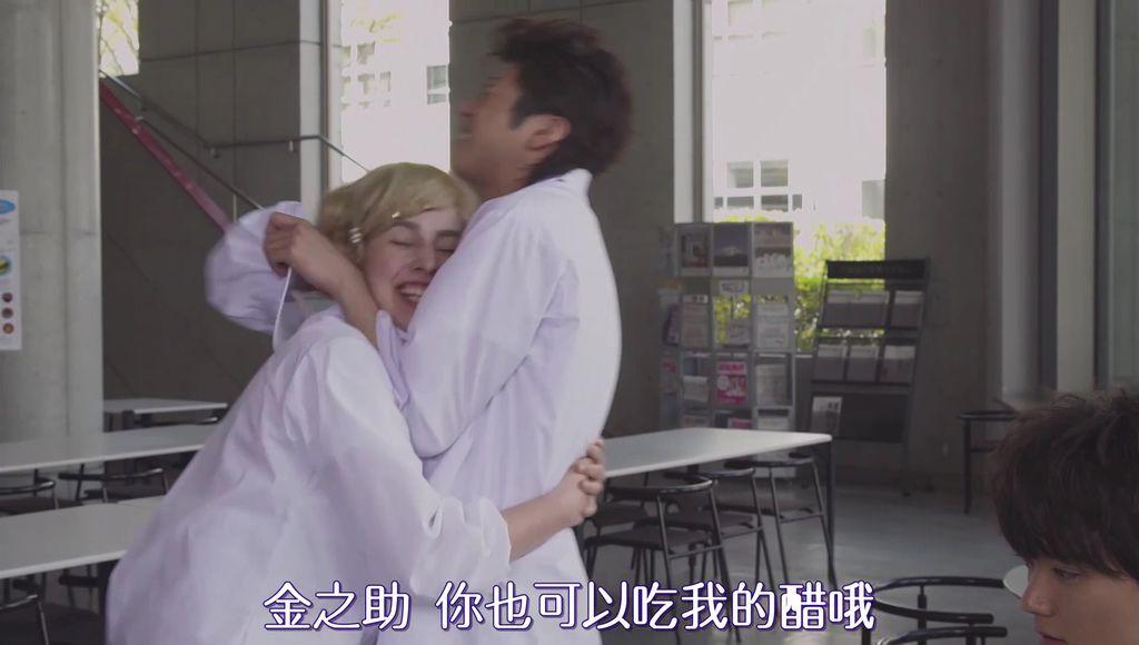 EP6 天才を悩ませる病[20-22-12].JPG