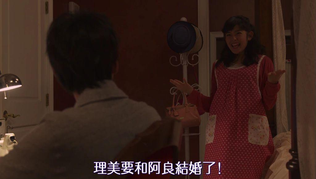 EP6 天才を悩ませる病[20-27-25].JPG