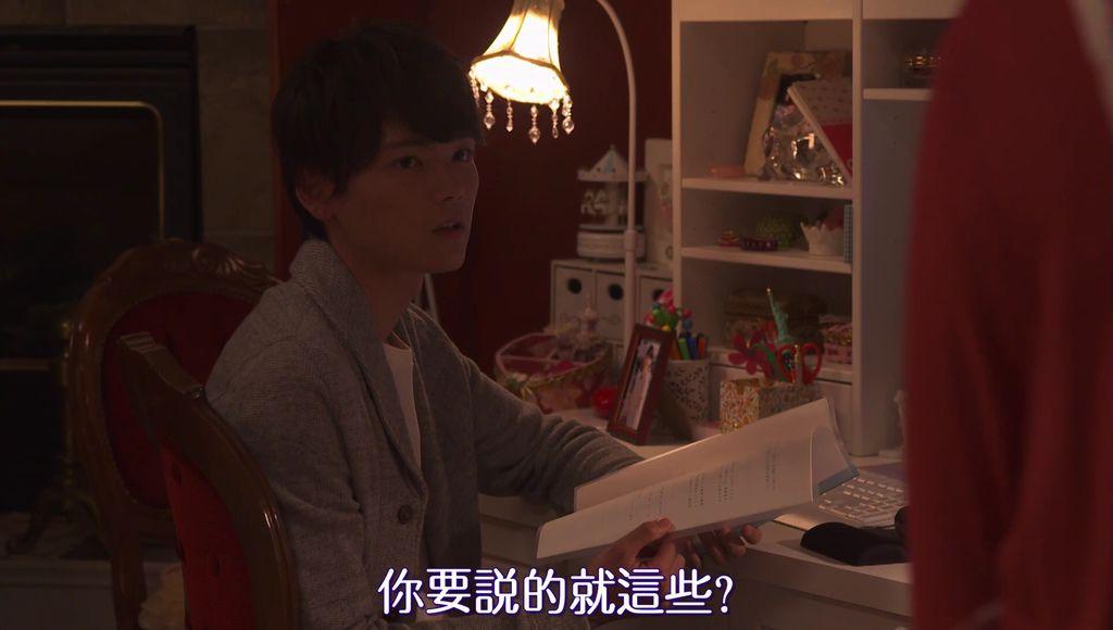 EP6 天才を悩ませる病[20-28-22].JPG