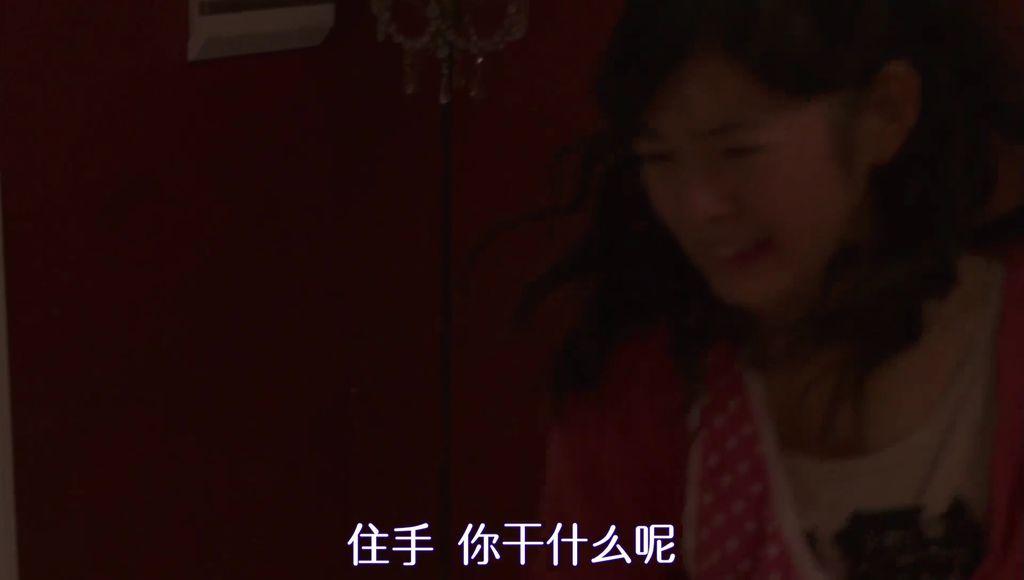 EP6 天才を悩ませる病[20-29-14].JPG
