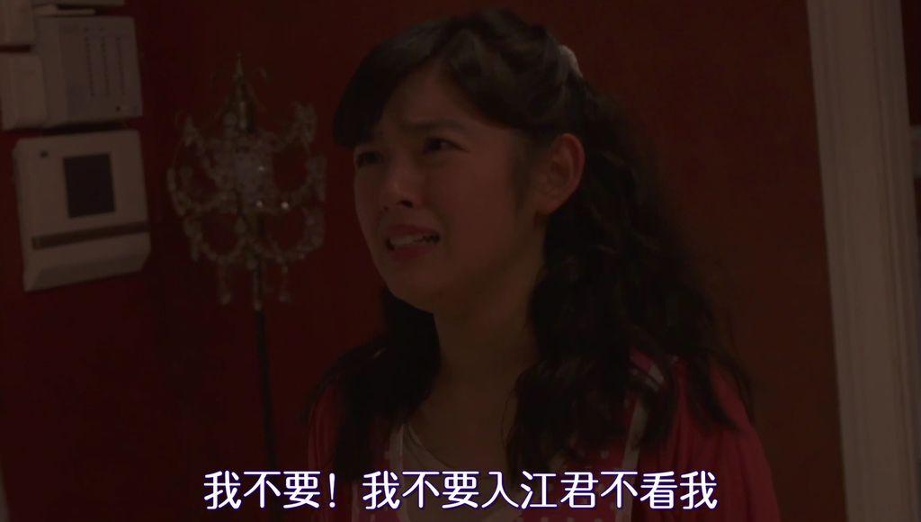 EP6 天才を悩ませる病[20-29-41].JPG