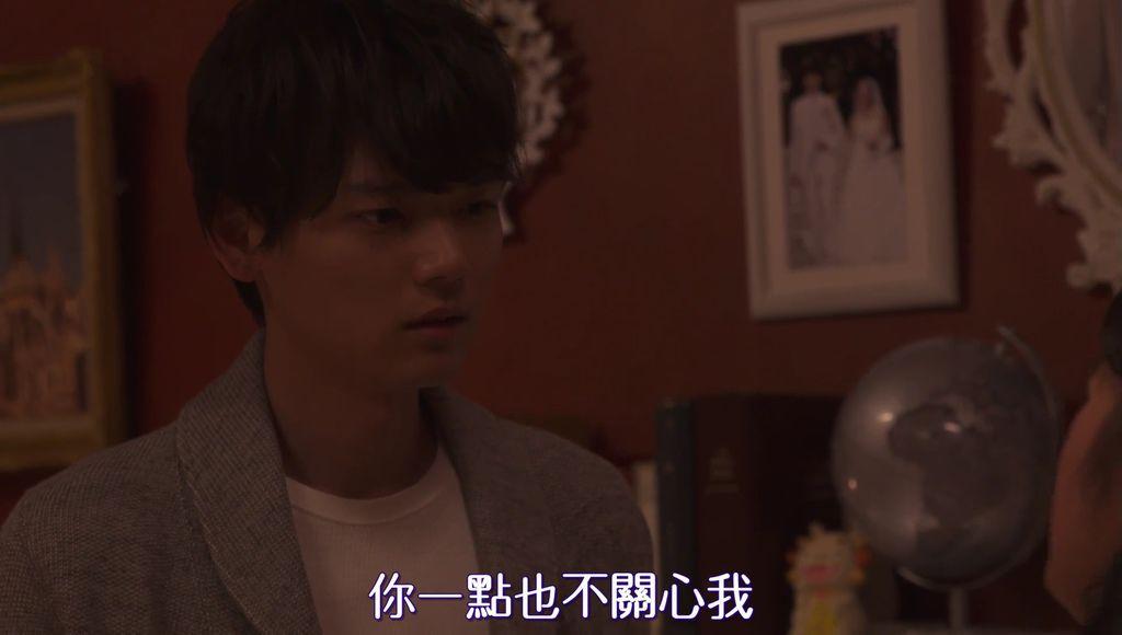 EP6 天才を悩ませる病[20-29-43].JPG
