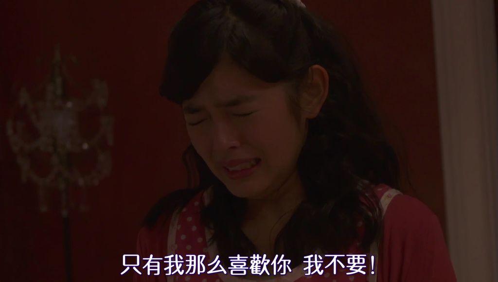 EP6 天才を悩ませる病[20-30-38].JPG