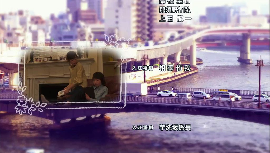 EP6 天才を悩ませる病[20-32-48].JPG